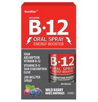 Innotech NutriMize Vitamin B-12 Oral Spray, 30 ml   NutriFarm.ca