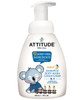 Attitude Little Ones 3-in-1 Foaming Wash Night Almond Milk, 300 ml   NutriFarm.ca