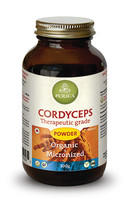 Purica Cordyceps Powder, 100 g | NutriFarm.ca