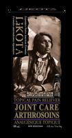 Lakota Joint Care Roll On, 88 ml | NutriFarm.ca