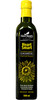 New Roots Heart Smart Certified Organic Sunflower Oil, 500 ml | NutriFarm.ca