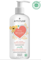 Attitude Baby Leaves 2 in 1 Shampoo Pear Nectar, 473 ml | NutriFarm.ca