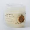 Crate 61 Organics Cocoa Shea Body Butter, 140 g | NutriFarm.ca
