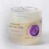 Crate 61 Organics Lavender Body Butter, 140 g | NutriFarm.ca
