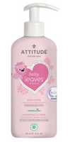 Attitude Body Lotion Fragrance Free, 473 ml | NutriFarm.ca