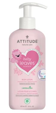 Attitude Body Lotion Fragrance Free, 473 ml | NutriFarm.ca