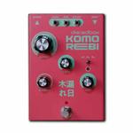 Dreadbox Komorebi Analog BBD Flanger/Chorus Pedal