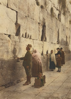 The Wailing Wall (Western Wall), Jerusalem