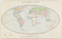 Planisphère Babinet, 1864