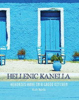 Hellenic Kanella Memories Made in a Greek