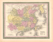 China Korea Antique Map DeSilver 1855