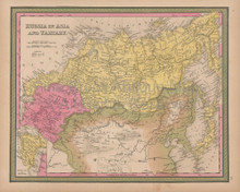 Russia in Asia Vintage Map Mitchell 1847