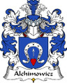 Alchimowicz Polish Coat of Arms Large Print Alchimowicz Polish Family Crest