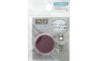 RS-15 RESINATE COLORING POWDER 1 5GM PEARL GARNET