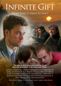 Infinite Gift DVD