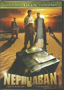 Liken the Scriptures: Nephi and Laban: David and Goliath  - DVD *