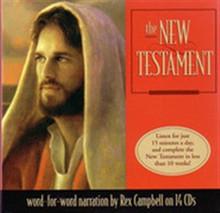 New Testament Unikeep (CD)*