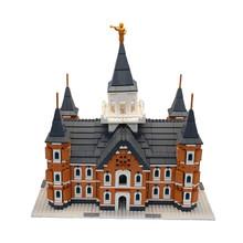 Provo City Center Temple Brick Set *