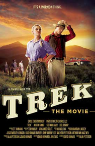 Trek The Movie (DVD) *