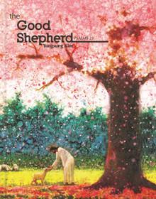 The Good Shepherd Book (Hardcover)