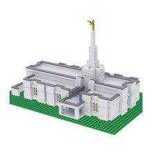 Small Temple Design used for 40+ Temples Including Edmonton, Regina, Halfax