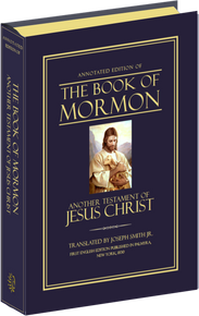 Annotated Book of Mormon (Hardcover) Releases Oct 12