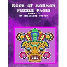 Book of Mormon Puzzle Pages Vol 3 *