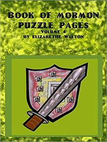Book of Mormon Puzzle Pages Vol 4 *