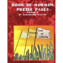 Book of Mormon Puzzle Pages Vol 5 *