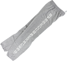 Powell Peralta - Animal Chin Sweatpants Xl-heather Grey