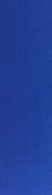 Price Point - Single Sheet Grip 9x33 Blue - Skateboard Grip Tape