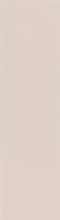 Price Point - Single Sheet Grip 9x33 Clear - Skateboard Grip Tape
