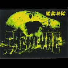 """Creature - Mutant Vinyl Decal 3.5x5"""""""