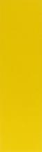Fkd - Grip Single Sheet Yellow - Skateboard Grip Tape