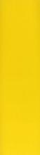 Pimp Grip - Grip Single Sheet - School Bus Yellow - Skateboard Grip Tape