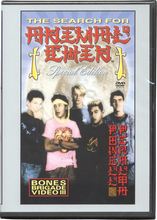 Powell Peralta - Animal Chin Special Edition Dvd