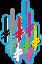 "Death Wish - Gang Logo Ii 5.5"" Decal Single Ast.clrs"