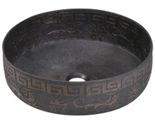 "Polaris P359 Single Bowl Bronze Bathroom Vessel Sink 16 1/4"" Diameter - Aged Patina Bronze"