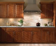 Kraftmaid Kitchen Cabinets -  Square Raised Panel - Solid (MTC) Cherry in Autumn Blush