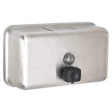 Alpine  424-SSB Stainless Wall Mount Soap Dispenser  - Stainless Steel Brushed