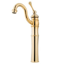 Kingston Brass Single Handle Vessel Sink Faucet with Optional Cover Plate - Polished Brass KB3422BL