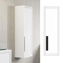 Lucena Bath 4325-01/Black Decor Cristal Tall Linen Side Cabinet 14 Inch W x 48 Inch H - White And Black