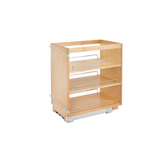 Rev-A-Shelf 448-BC-14C 14 in Base Cabinet Organizer - Natural