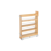Rev-A-Shelf 448-BCSC-5C 5 in Base Cabinet Organizer Soft-Close - Natural