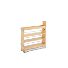 Rev-A-Shelf 448-BDDSC-5C 5 in Door/Drawer Base Cabinet Organizer w/Soft-Close - Natural