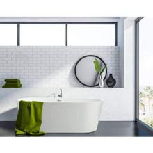 Vanity Art Bordeaux 54 in. Acrylic Flatbottom Freestanding Bathtub in White
