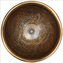 "Linkasink B004 P Botanical Polished White Bronze Bowl Drop in Lavatory or Vessel Sink 17"" X 6"""