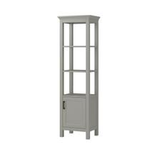 "Hollis 20"" W x 68"" H Linen Cabinet - Grey"