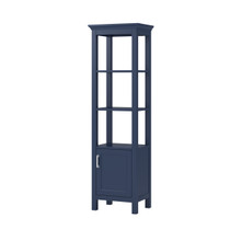 "Lawson 20""W x 68""H Linen Cabinet - Aegean Blue"
