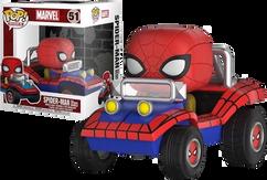 Marvel - Spider-Man with Spider Mobile US Exclusive Pop! Rides Vinyl Figure